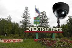 Видеонаблюдение в Электрогорске
